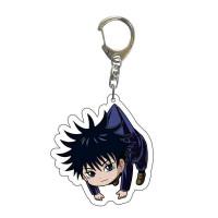 Porte-clé Jujutsu Kaisen : Megumi