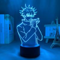 Lampe Jujutsu Kaisen : Megumi