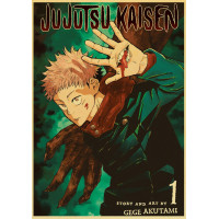 Poster Jujutsu Kaisen : Tome 1
