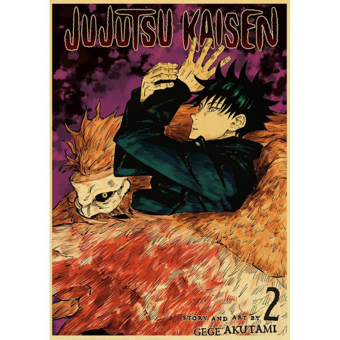 Poster Jujutsu Kaisen : Tome 2