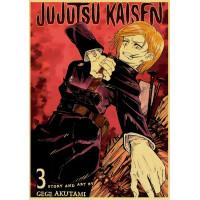 Poster Jujutsu Kaisen : Tome 3