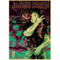Poster Jujutsu Kaisen : Tome 8