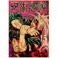 Poster Jujutsu Kaisen : Tome 15