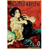 Poster Jujutsu Kaisen : Tome 0