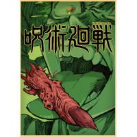 Poster Jujutsu Kaisen : Doigt Sukuna