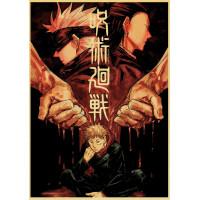 Poster Jujutsu Kaisen : Yuji Satoru & Suguru
