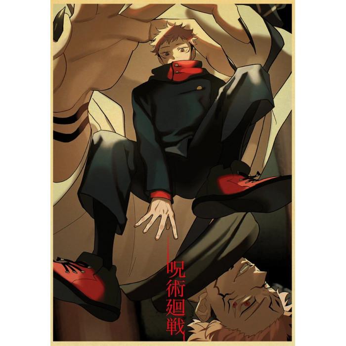 Poster Jujutsu Kaisen : Yuji