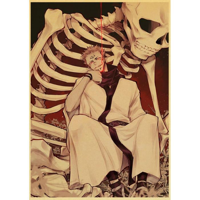 Poster Jujutsu Kaisen : Sukuna Squelette