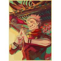 Poster Jujutsu Kaisen : Sukuna Japon